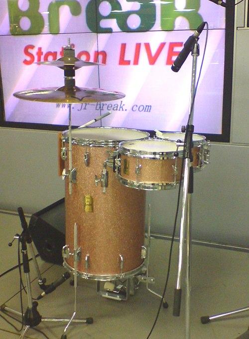 YAMAHA Cocktail Drums